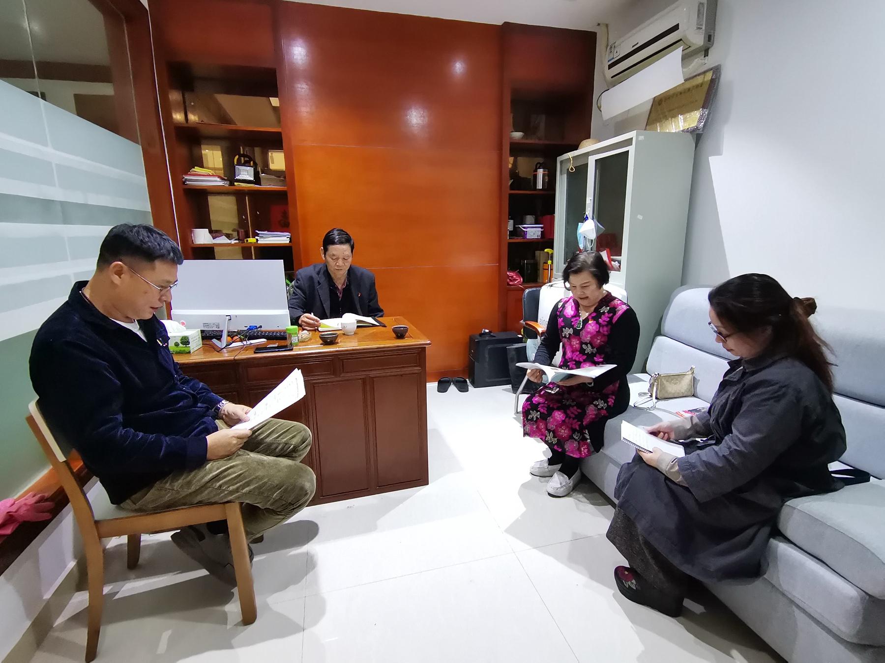 惠阳区文物收藏家协会党建工作简讯